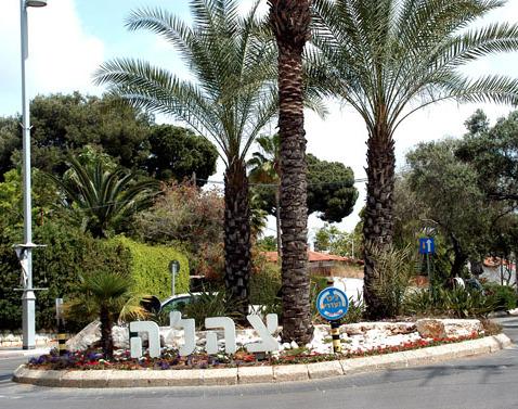 מגניב ביותר Luxury Homes In Israel – בתי יוקרה של ישראל | וילות למכירה בהרצליה UX-01